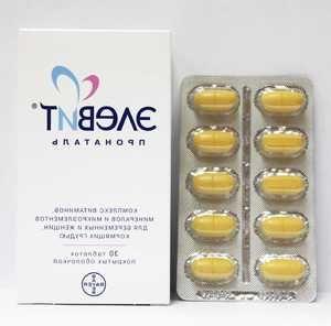 Vitamine, care sunt utilizate în planificarea concepției