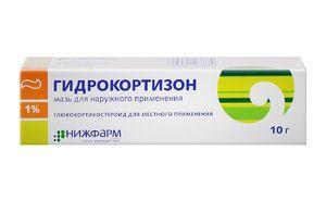 Medicamentul de hidrocortizon